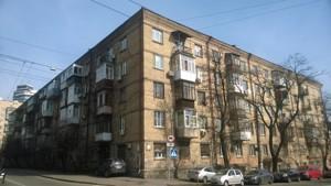 Коммерческая недвижимость, B-100537, Бастионная, Печерский район