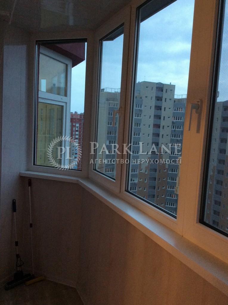 Квартира ул. Чавдар Елизаветы, 18, Киев, X-30463 - Фото 10