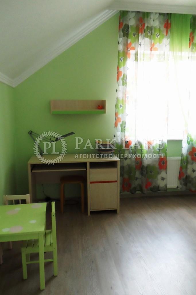 Дом Горенка, L-23014 - Фото 8