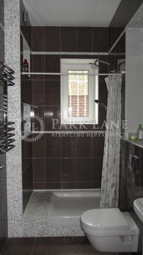 Дом L-23014, Горенка - Фото 16