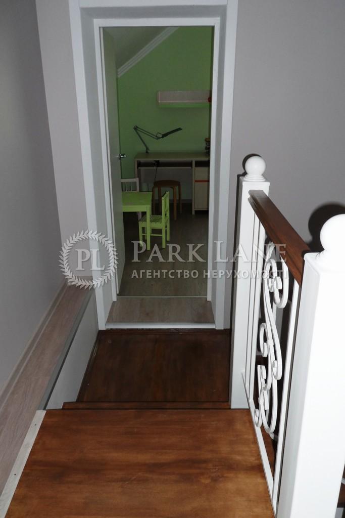 Дом Горенка, L-23014 - Фото 17