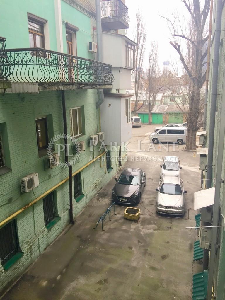 Квартира K-22258, Терещенківська, 21, Київ - Фото 17
