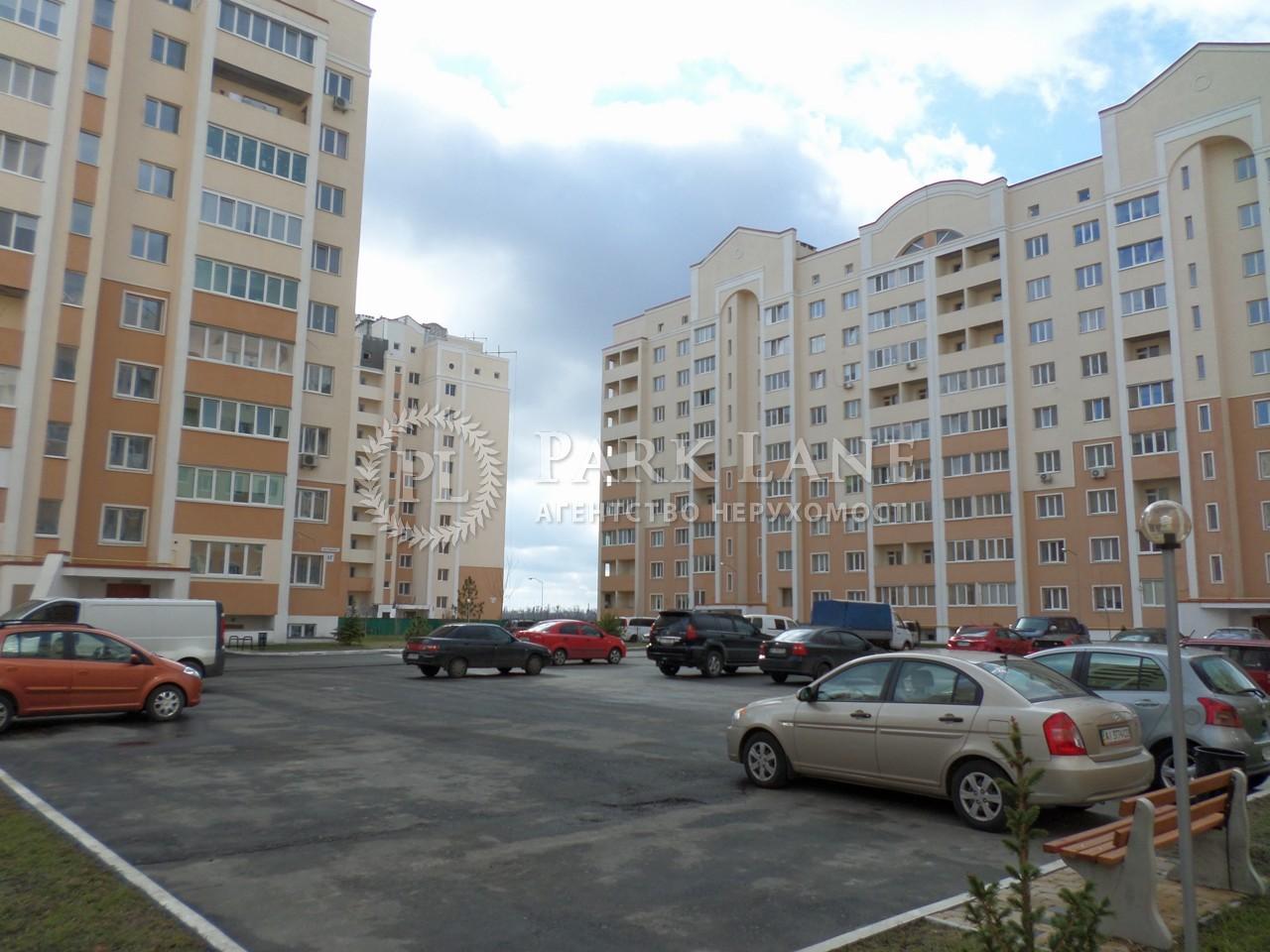 Квартира ул. Павла Чубинского, 4, Софиевская Борщаговка, B-101494 - Фото 2