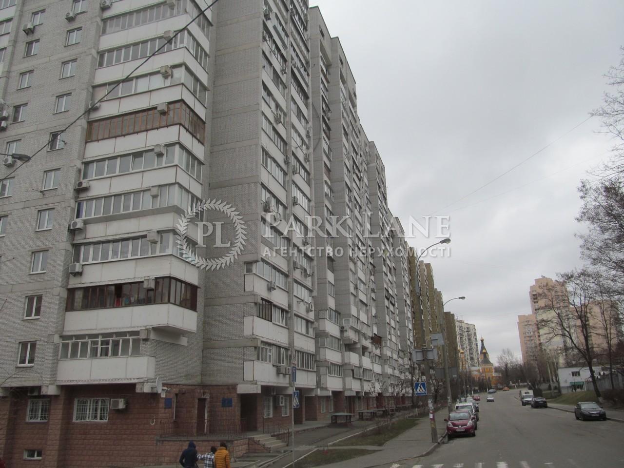 Квартира ул. Стадионная, 6а, Киев, R-36945 - Фото 4