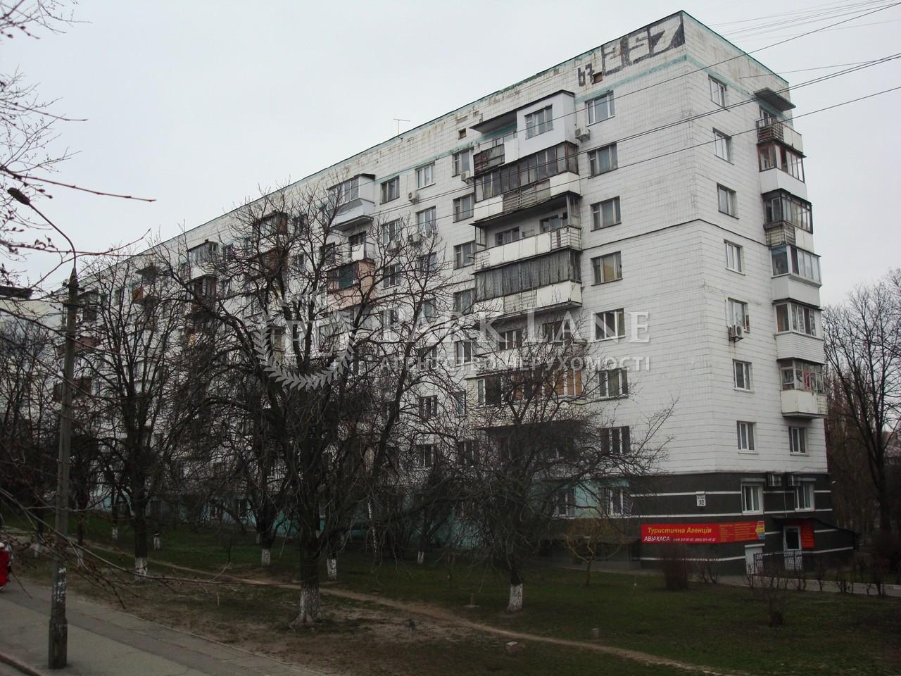 Квартира B-98442, Голосіївський проспект (40-річчя Жовтня просп.), 112, Київ - Фото 1