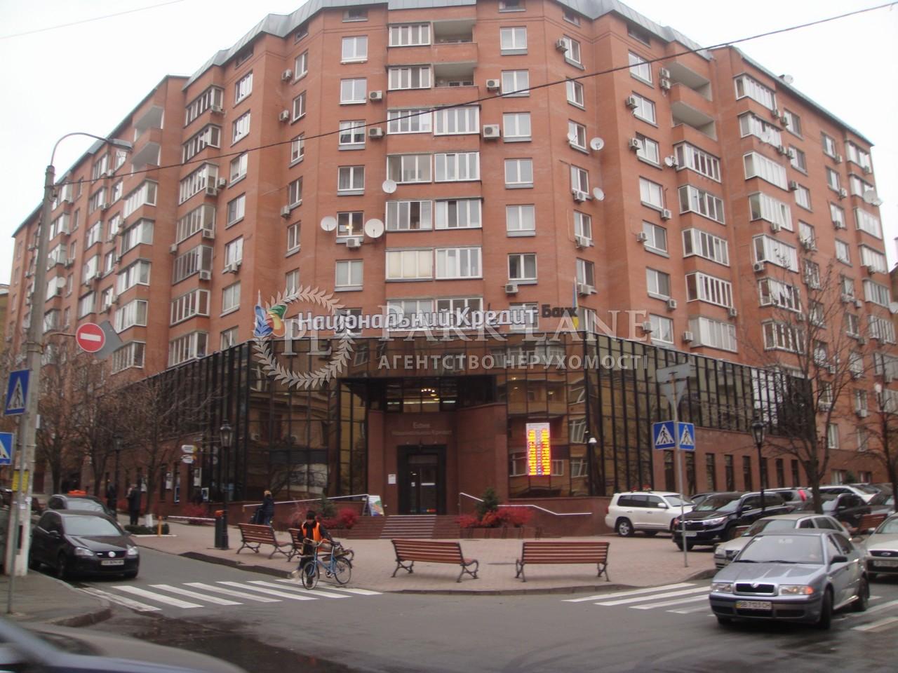 Нежилое помещение, ул. Тургеневская, Киев, B-91761 - Фото 5