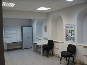 Нежилое помещение, B-91765, Гавела Вацлава бульв. (Лепсе Ивана), Киев - Фото 7