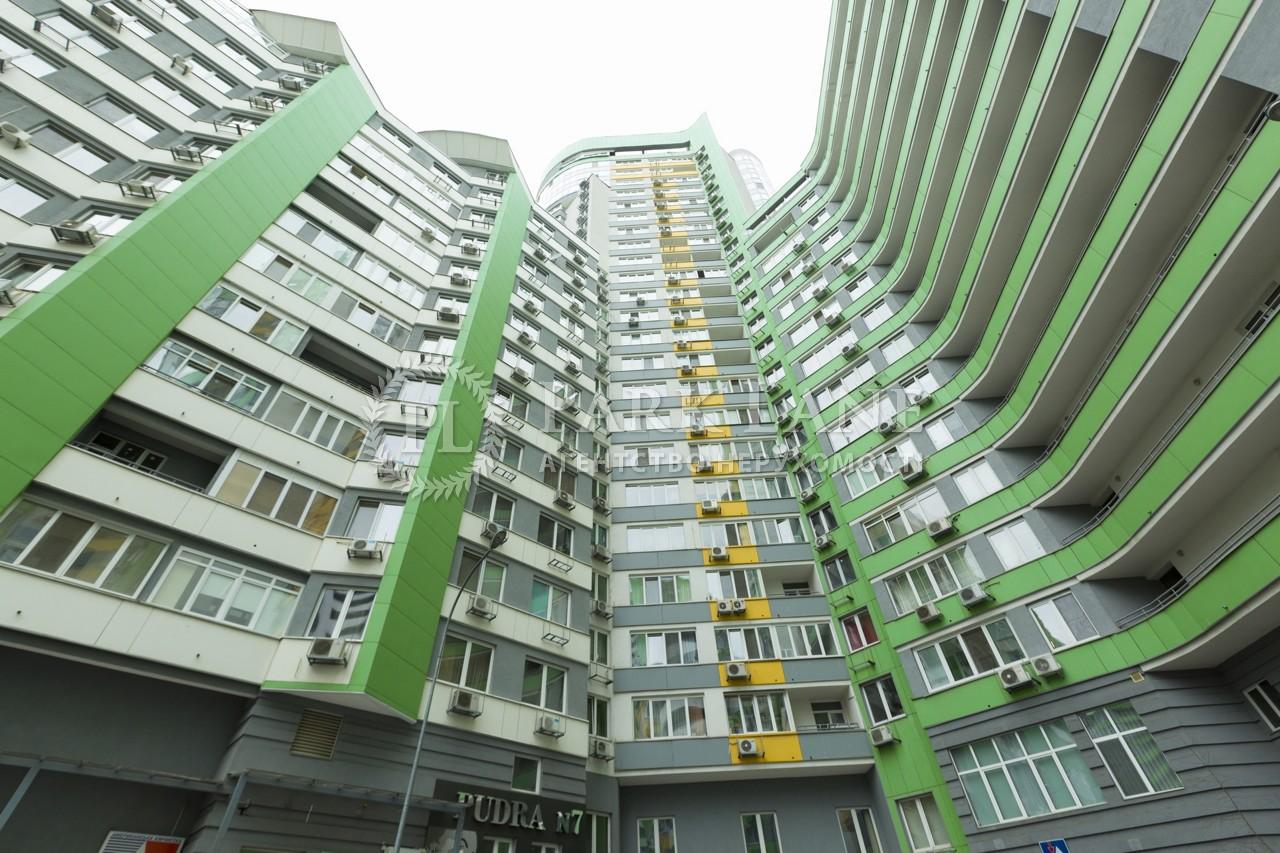 Квартира ул. Вышгородская, 45, Киев, K-29782 - Фото 11