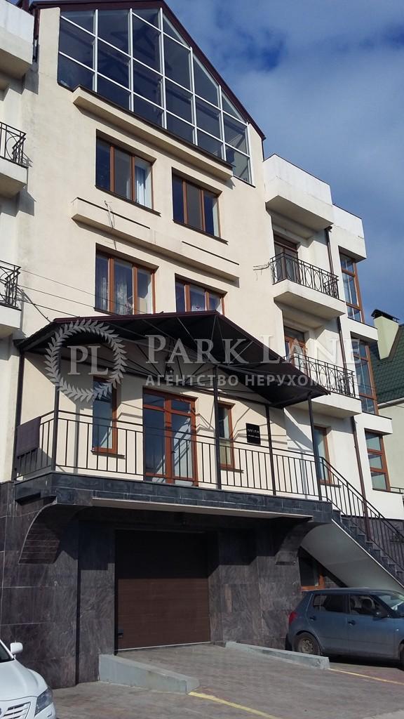 Квартира ул. Лисичанская, 29, Киев, N-20912 - Фото 18
