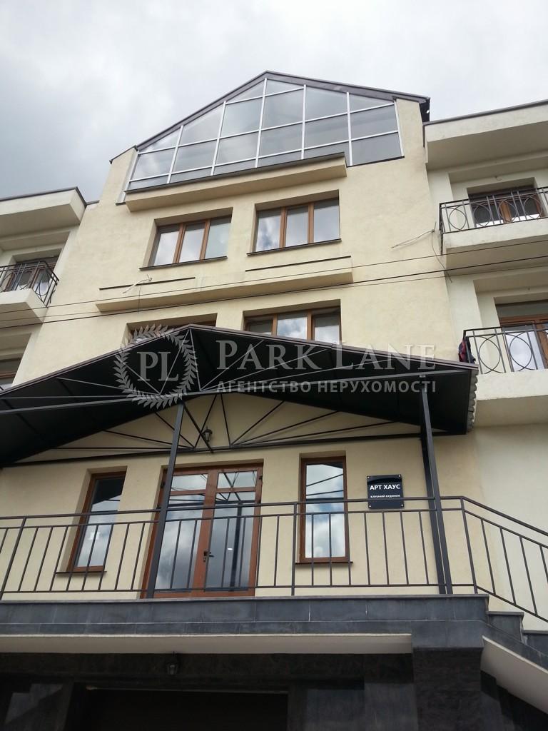 Квартира ул. Лисичанская, 29, Киев, N-20912 - Фото 17