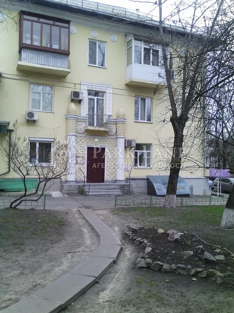 Квартира вул. Бойчука Михайла (Кіквідзе), 5, Київ, R-21444 - Фото 1