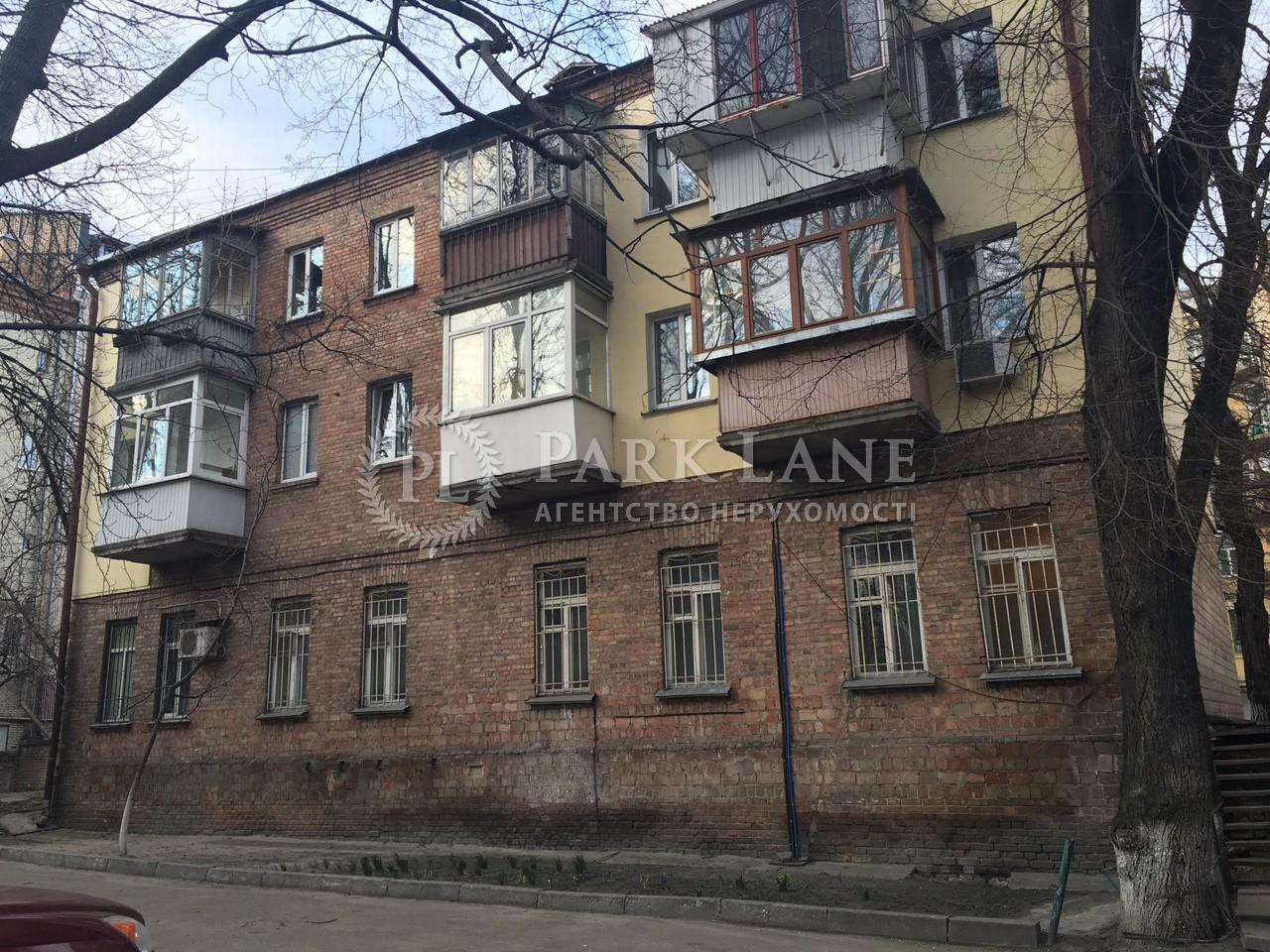 Нежилое помещение, ул. Сечевых Стрельцов (Артема), Киев, R-10833 - Фото 1