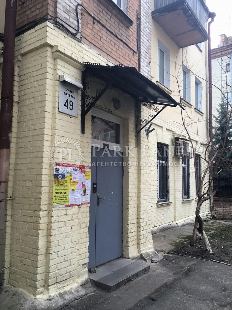 Нежилое помещение, ул. Сечевых Стрельцов (Артема), Киев, R-10833 - Фото 9