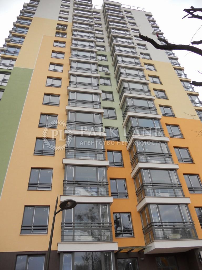 Квартира K-29924, Петрицького А., 15а, Київ - Фото 4