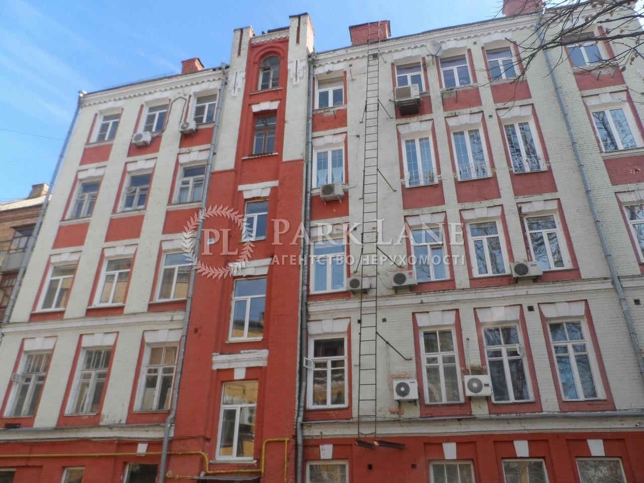 Квартира вул. Московська, 5/2б, Київ, I-29936 - Фото 28