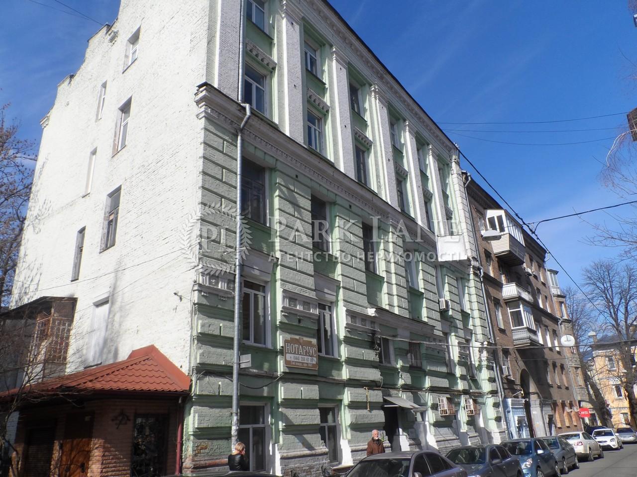 Квартира вул. Московська, 5/2б, Київ, I-29936 - Фото 1