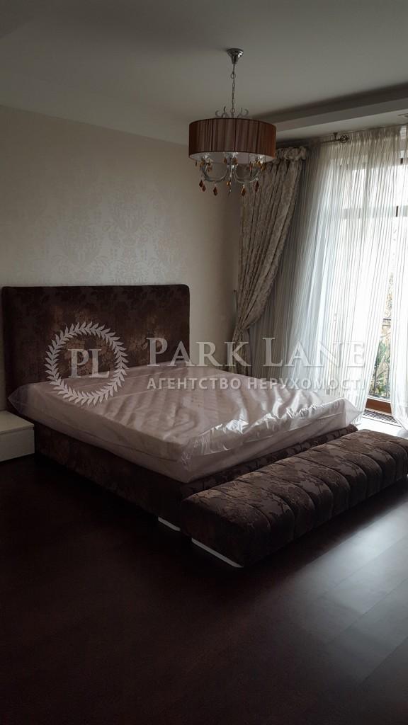 Дом K-22318, Романков - Фото 7