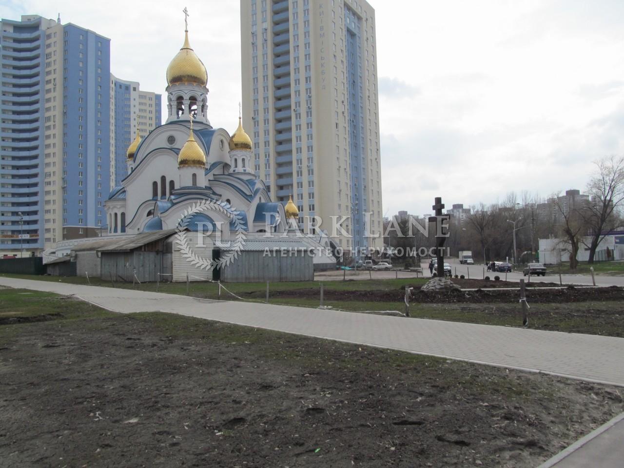 Квартира Глушкова Академіка просп., 9г, Київ, J-26906 - Фото 22