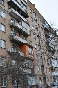 Квартира B-88831, Федорова Ивана, 1, Киев - Фото 2