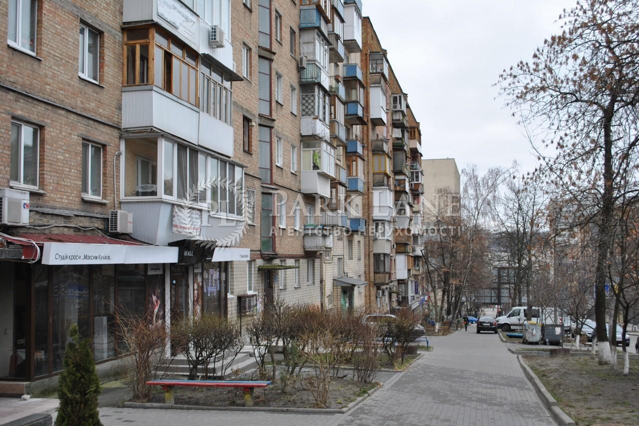 Квартира B-88831, Федорова Ивана, 1, Киев - Фото 1