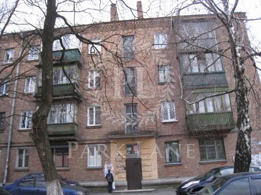 Квартира, Z-1851280, 27