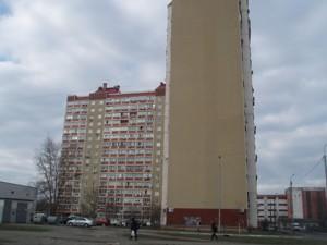 Квартира Z-595310, Северная, 6, Киев - Фото 1