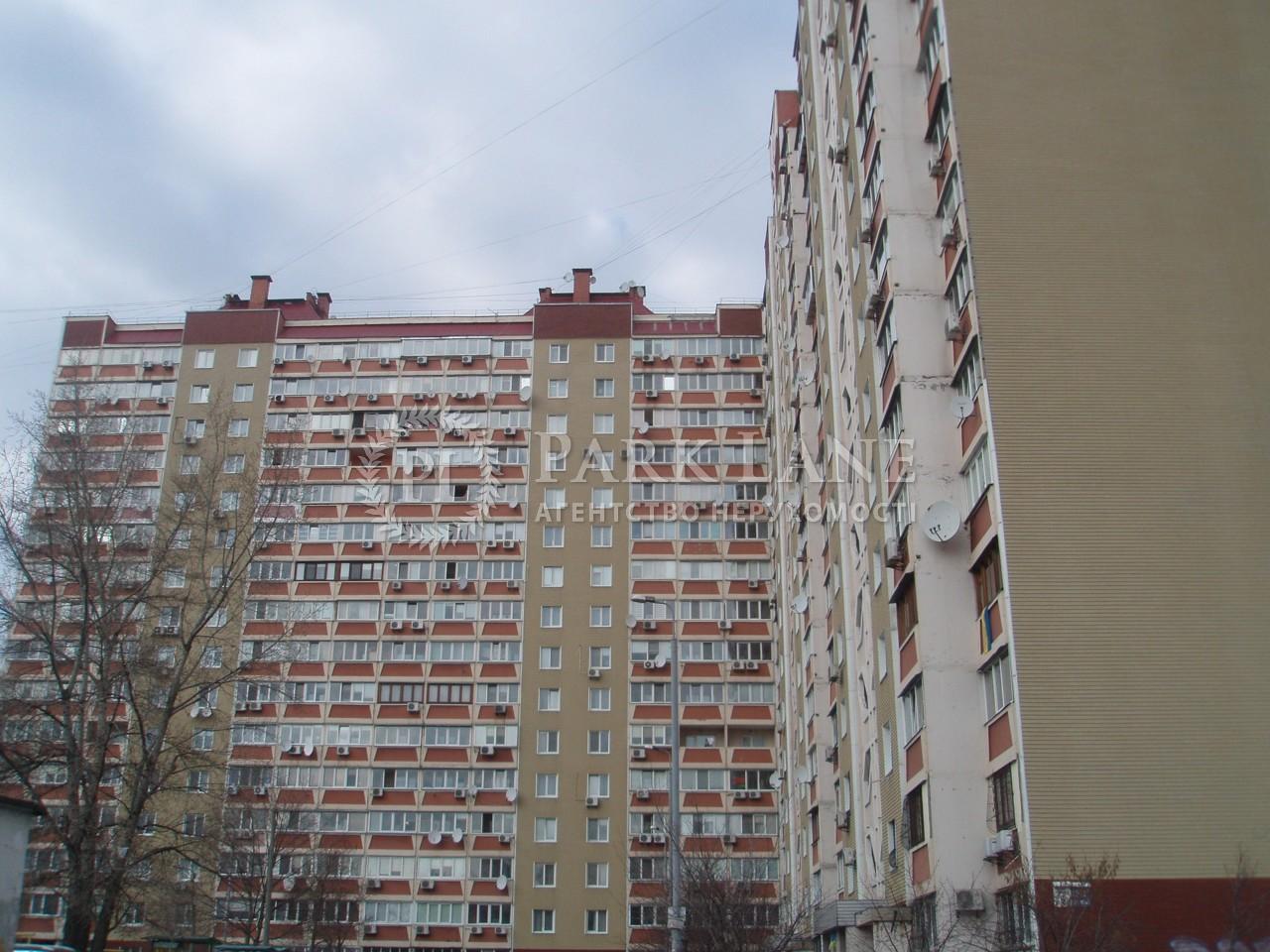 Квартира Z-595310, Северная, 6, Киев - Фото 2