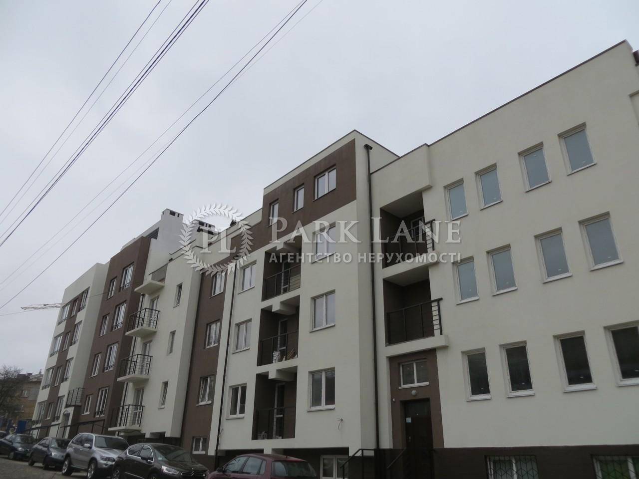 Квартира Z-812550, Майкопская, 1а, Киев - Фото 1