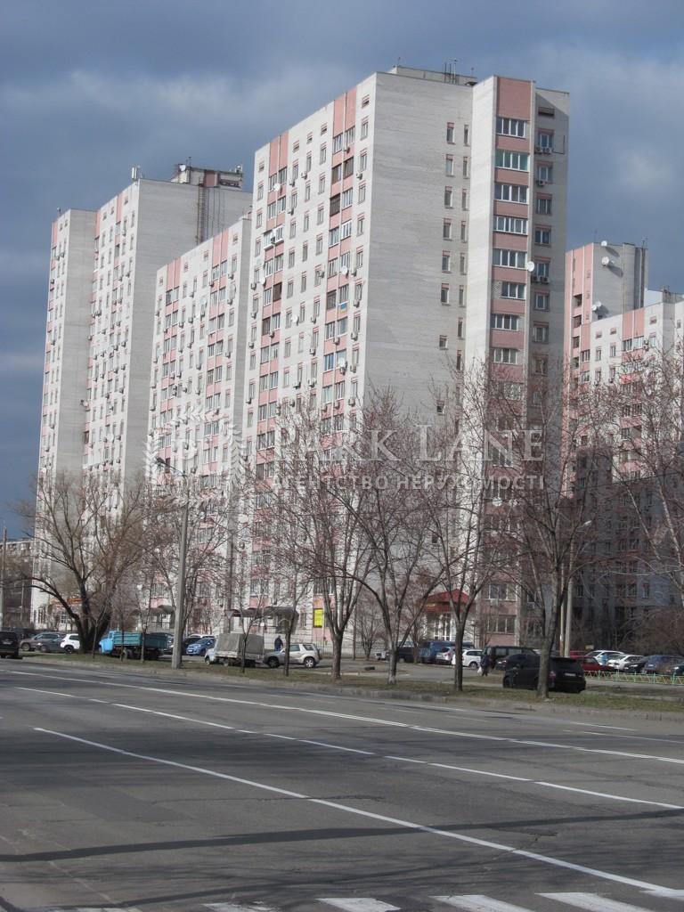 Квартира ул. Ревуцкого, 5, Киев, B-95193 - Фото 3