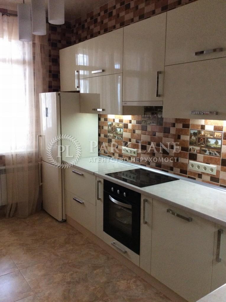 Квартира ул. Преображенская (Клименко Ивана), 8б, Киев, Y-1513 - Фото 13