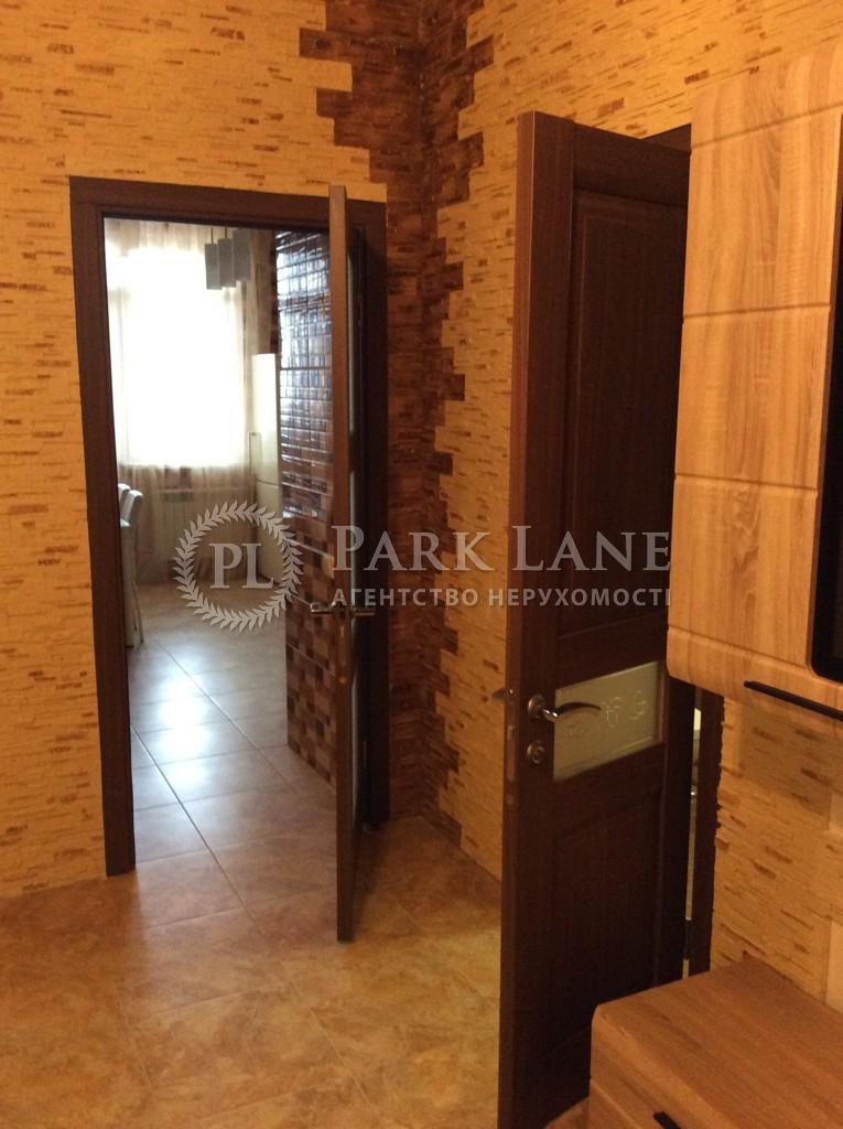 Квартира ул. Преображенская (Клименко Ивана), 8б, Киев, Y-1513 - Фото 18