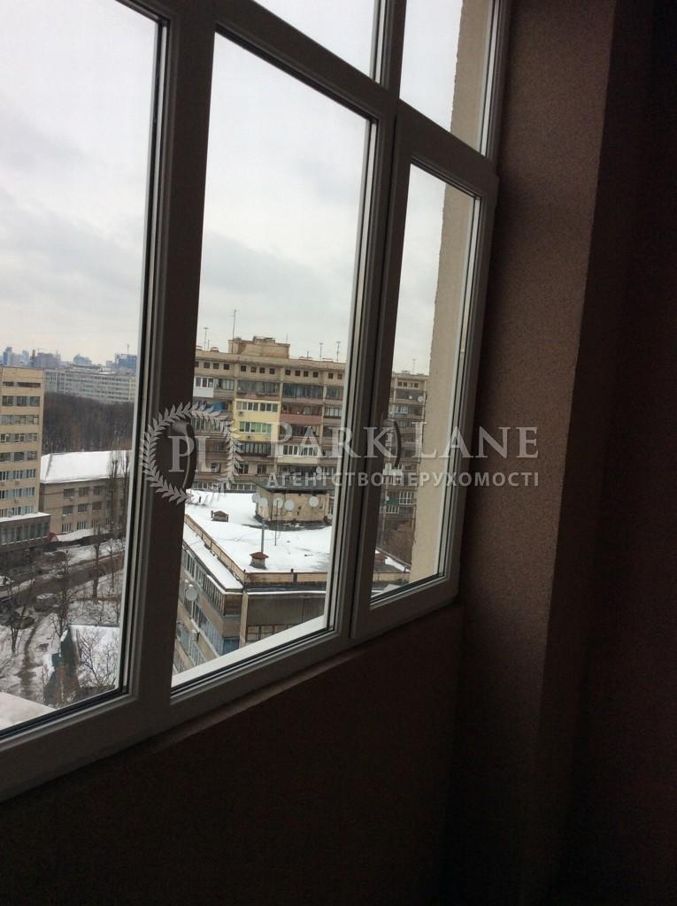 Квартира ул. Преображенская (Клименко Ивана), 8б, Киев, Y-1513 - Фото 27