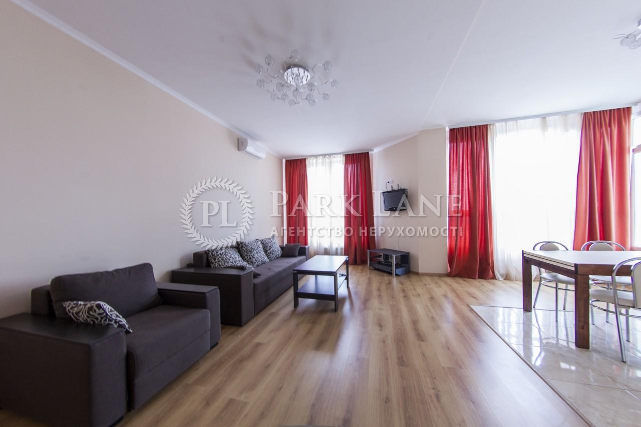 Квартира ул. Кудряшова, 20г, Киев, X-6595 - Фото 3