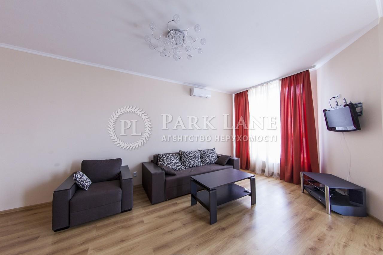 Квартира ул. Кудряшова, 20г, Киев, X-6595 - Фото 4