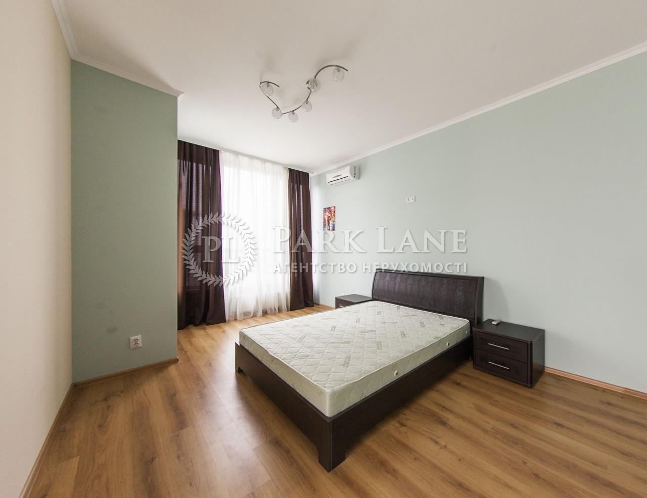 Квартира ул. Кудряшова, 20г, Киев, X-6595 - Фото 8