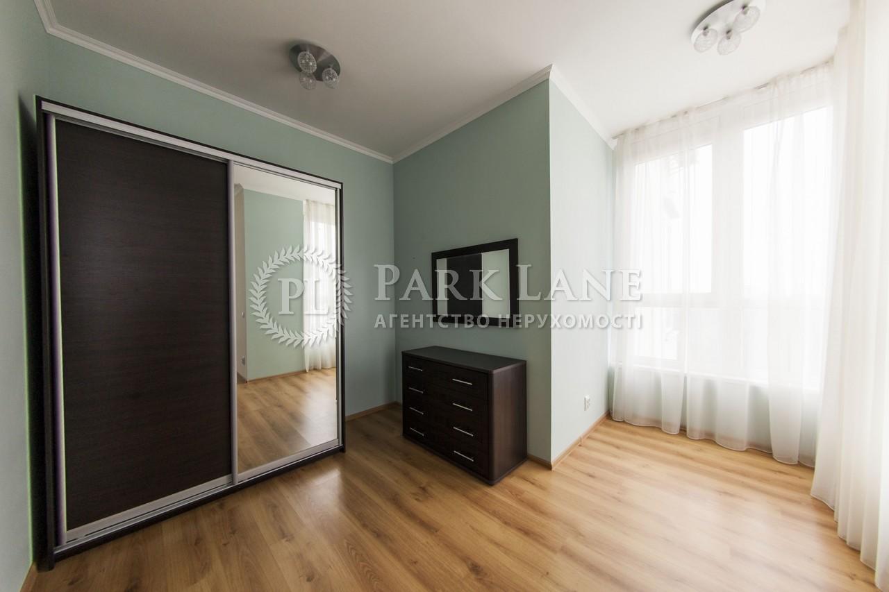 Квартира ул. Кудряшова, 20г, Киев, X-6595 - Фото 10