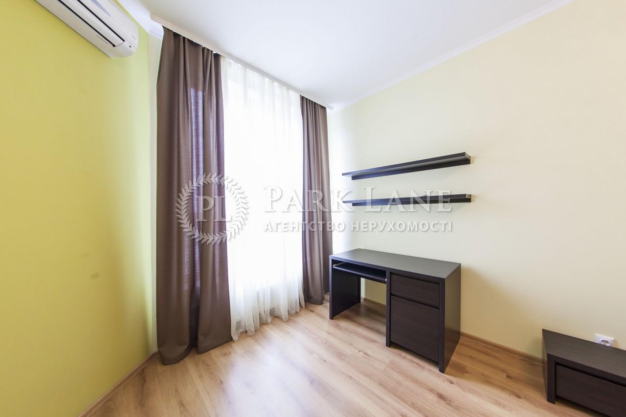 Квартира ул. Кудряшова, 20г, Киев, X-6595 - Фото 12