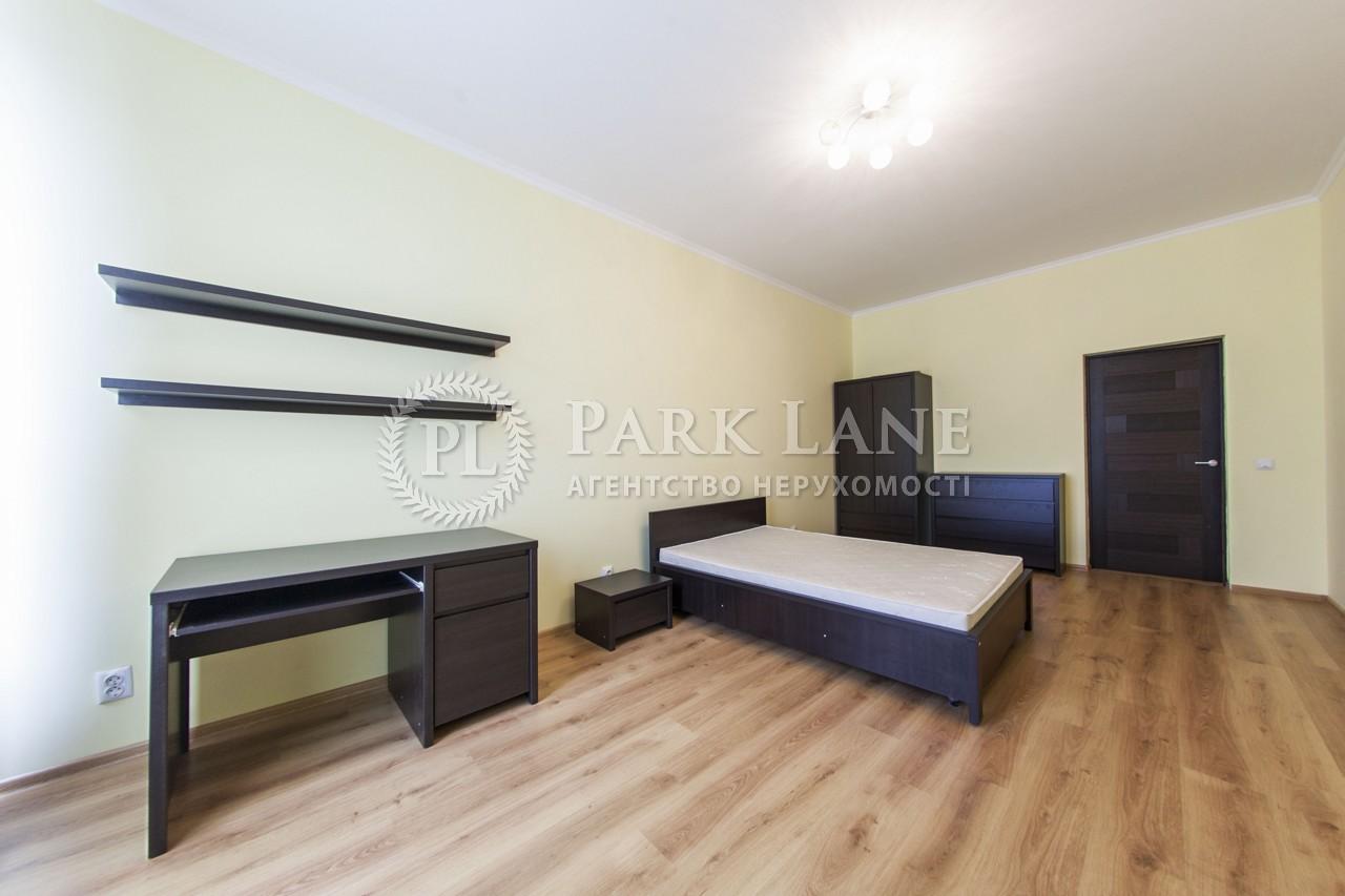 Квартира ул. Кудряшова, 20г, Киев, X-6595 - Фото 13