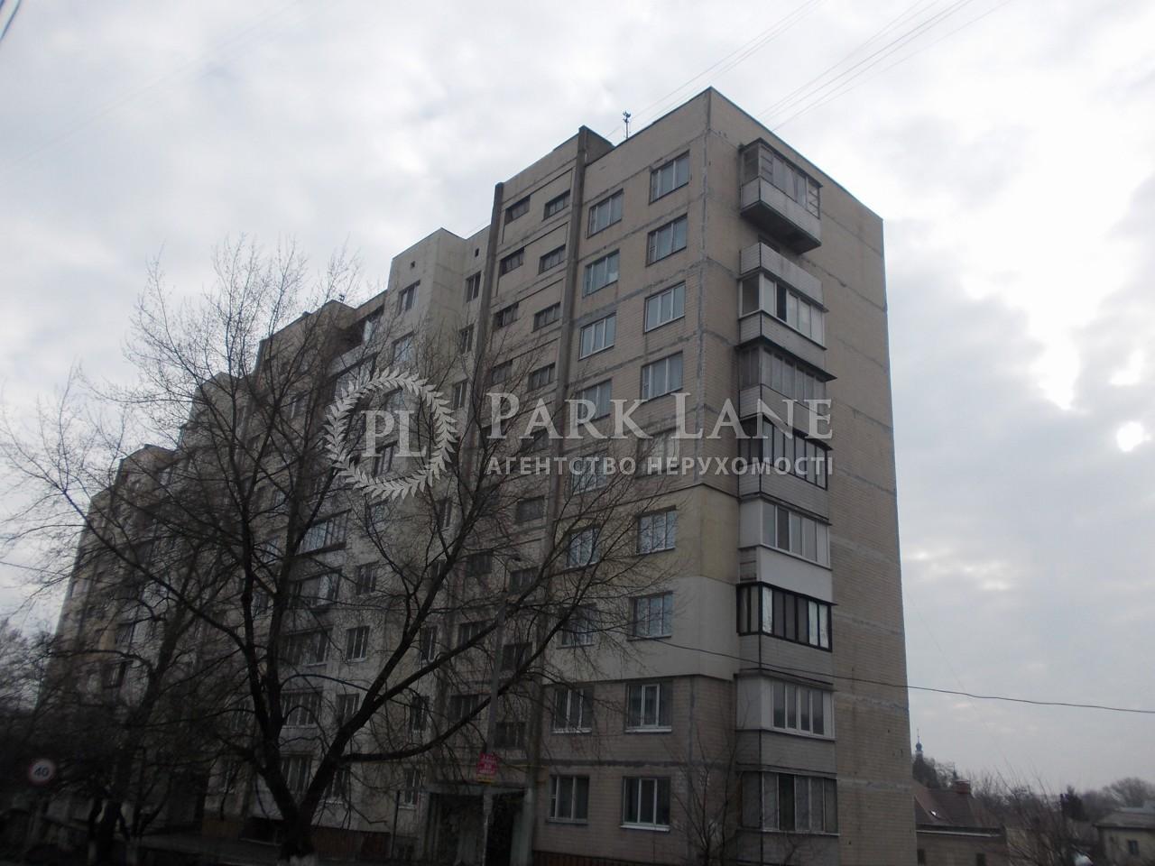 Квартира вул. Петропавлівська, 11, Київ, B-85167 - Фото 10