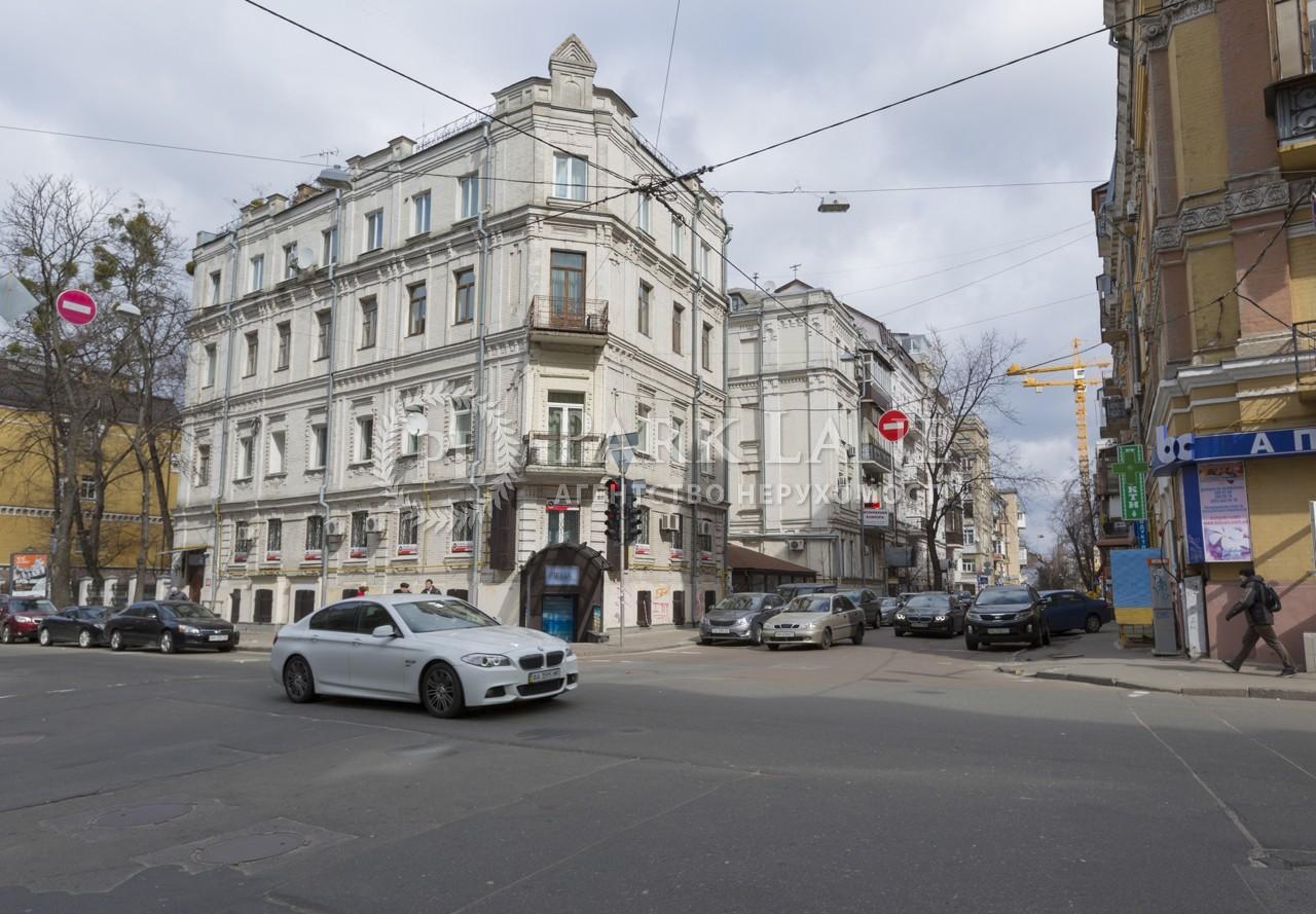 Квартира ул. Ярославов Вал, 30/18, Киев, K-24103 - Фото 1