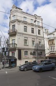 Квартира Z-1208699, Ярославов Вал, 30/18, Киев - Фото 2