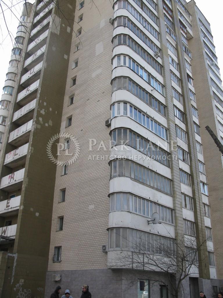 Квартира Отрадный просп., 55, Киев, Z-126367 - Фото 1