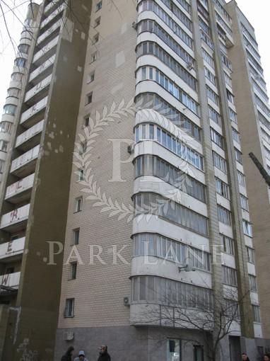 Квартира, R-16310, 55