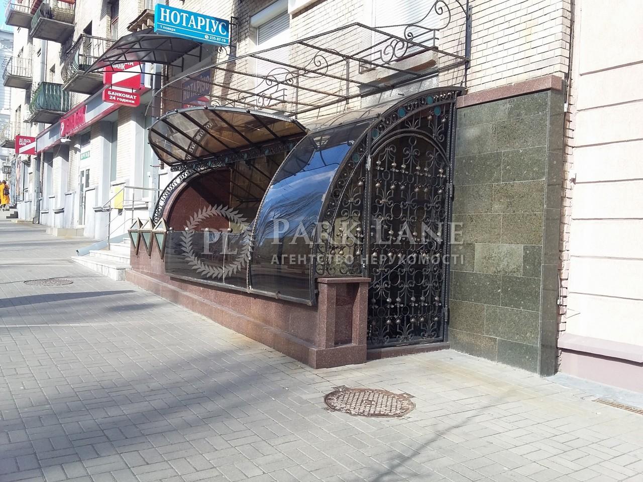 Нежилое помещение, Шевченко Тараса бульв., Киев, R-12346 - Фото 16