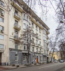 Квартира R-13683, Шелковичная, 16а, Киев - Фото 1