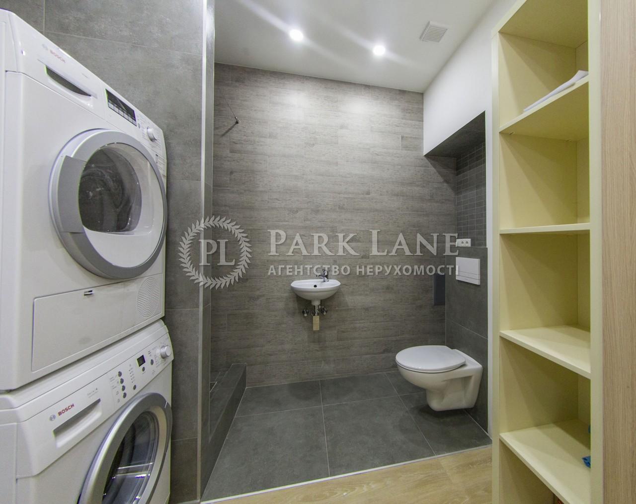 Квартира ул. Оболонская набережная, 11, Киев, N-16052 - Фото 21