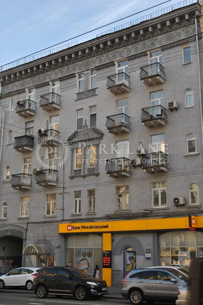 Квартира ул. Саксаганского, 25, Киев, R-34644 - Фото 13