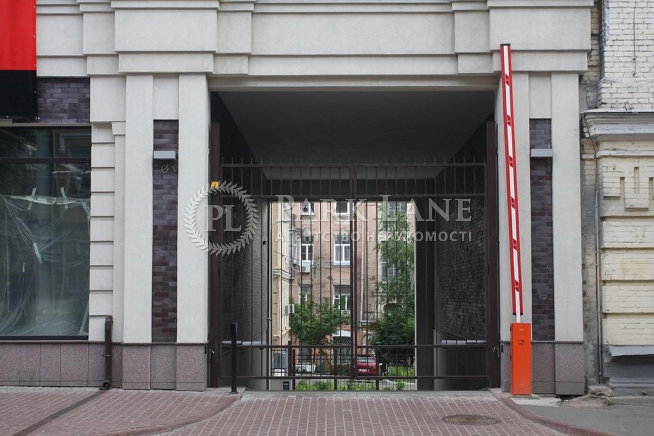 Нежилое помещение, J-24081, Ярославов Вал, Киев - Фото 3