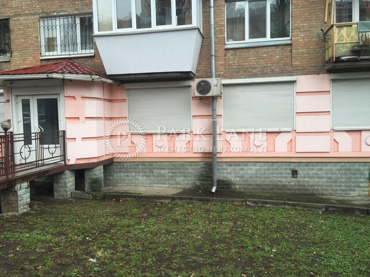Нежилое помещение, ул. Кудри Ивана, Киев, C-82629 - Фото 3