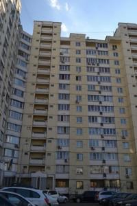 Квартира R-39026, Эрнста, 12, Киев - Фото 3